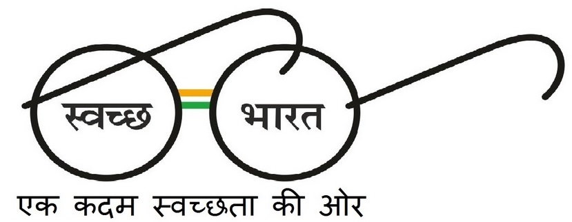 List of important Committees in India during 2015 and 2016